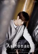 Seungmin Astronaut Promo Picture (1)