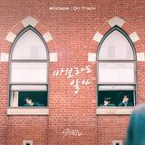 Mixtape : On Track (single)