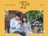 Extraordinary You OST Part.7: Story That Won't End