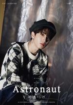 Han Astronaut Promo Picture (1)