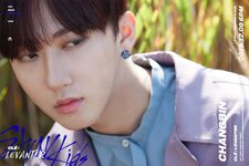 Changbin Clé Levanter Promo Picture (2)