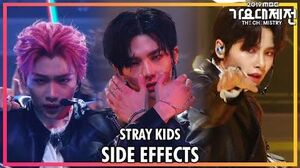 2019 MBC 가요대제전 The Live 스트레이 키즈 - 부작용(Stray Kids - Side Effects)