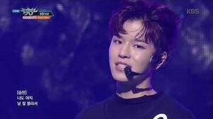 뮤직뱅크 Music Bank - Mirror - Stray Kids