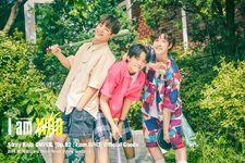 I am WHO Woojin, Hyunjin, & Bang Chan Official Goods Teaser