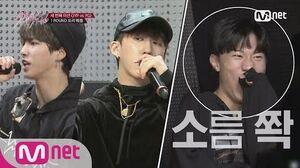 Stray Kids 선공개 ′소름 쫙(!)′ JYPvsYG 지성x창빈의 강렬한 랩 무대♬ 171121 EP
