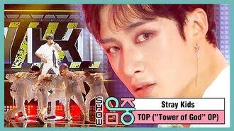 쇼! 음악중심 스트레이 키즈 -탑 (Stray Kids -TOP) 20200620