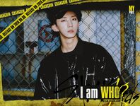 I am WHO Changbin Teaser 3
