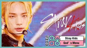 쇼! 음악중심 스트레이 키즈 -神메뉴 (Stray Kids - God's Menu) 20200627