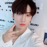 Changbin IG Update 20190707 (2)