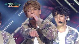 뮤직뱅크 Music Bank - District 9 - Stray Kids.20180413