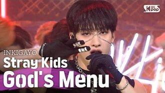 Stray Kids(스트레이 키즈) - God's Menu(神메뉴) @인기가요 inkigayo 20200621