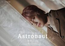 I.N Astronaut Promo Picture (1)