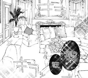 Kitou's room