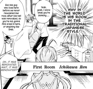 Ren's room