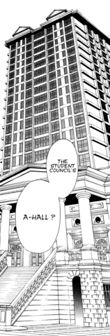 File:A-Hall.png