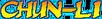 Chun-Li-MVSC-Name