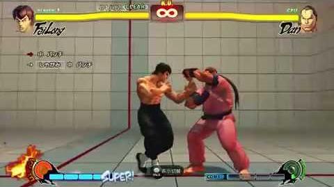 Fei Long Trial Challenge Street Fighter 4