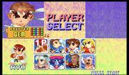 SPFII Turbo character select