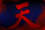 Satsui flag