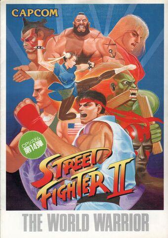 street fighter 2 movie poster