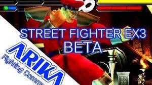 ストリートファイターEX3 PLUS STREET FIGHTER EX3 PLUS OR EARLY PROTOTYPE!?