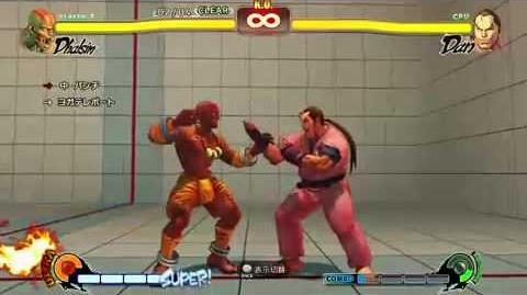 Dhalsim Trial Challenge Street Fighter 4