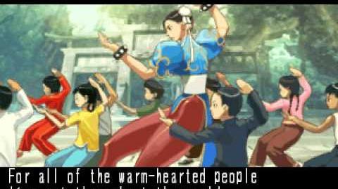 Street Fighter III 3rd Strike Chun Li Ending