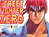 Street Fighter Alpha (manga)