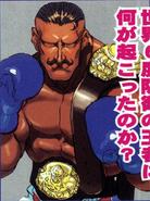 Dudley-belt