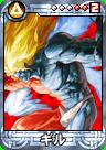 Capcom0036