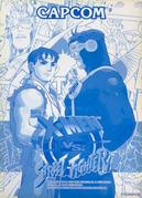X-Men vs SF-Ryu & Cyclops