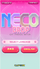 Neco Drop