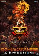 Streetfighterv-arcade-edition-key-artwork-by-bengus