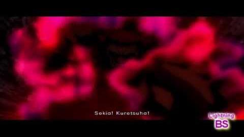 Super Street Fighter IV Stories - Akuma