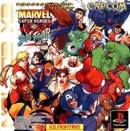 Marvel Super Heroes vs Street Fighter PSX JAP