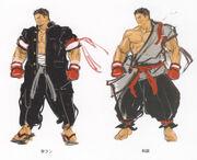 SSFIV-Ryu concept-3