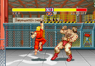 PlayStation SF2