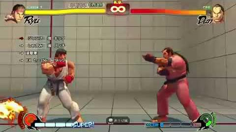 Ryu Trial Challenge Street Fighter 4