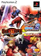 Capcom vs SNK 2 Millionaire Fighting 2001 Street Fighter III 3rd Strike Fight for the Future Value Pack (PS2 - cubierta Japón)
