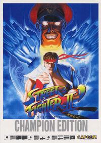 Street Fighter II Dash - Champion Edition flyer