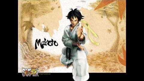 Super Street Fighter 4 Makoto Theme Soundtrack HD