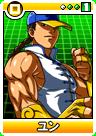 Capcom0131