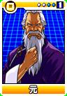 Capcom0038