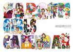 Capcom Girls Calendar 2012