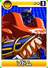 Capcom0063