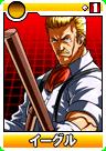 Capcom0011