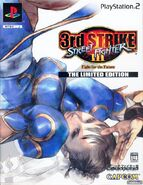 Street Fighter III 3rd Strike - The Limited Edition (PS2 - cubierta Japón)