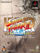 Hyper Street Fighter II The Anniversary Edition (Special Anniversary Pack - PS2 - cubierta Japón)