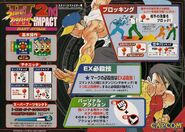 SF III 2nd Impact - arcade flyer new features