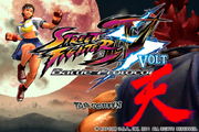 Street Fighter IV Volt - Battle Protocol screen title